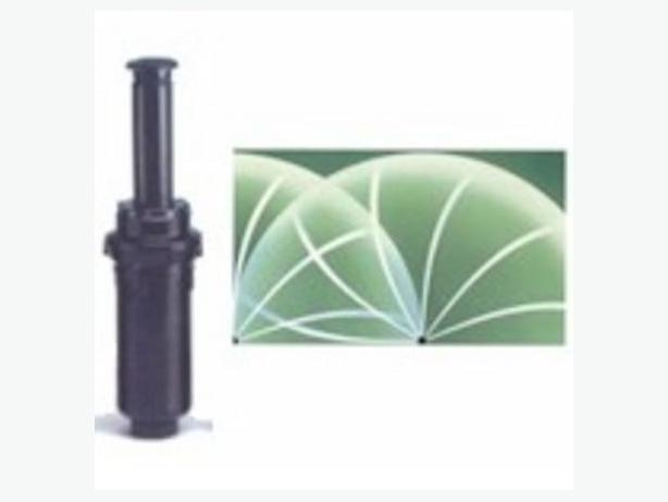 NEW Toro Multistream Pop-Up Head Sprinkler Multi units (6)
