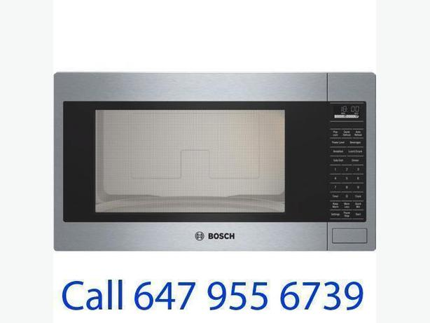 Bosch 2.1 Cu. Ft. Built-In Microwave (HMB5050) - Stainless steel