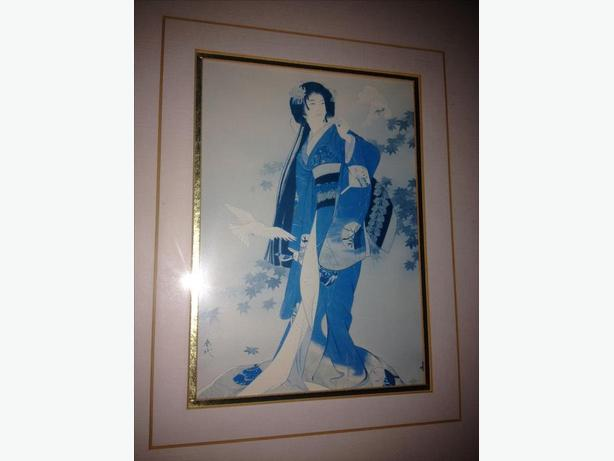 "Beautiful Japanese Geisha Wall Hanging, 12"" x 14"" Shiny Gold Frame"