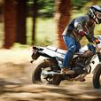 2015 Yamaha TW200  Dual Purpose  * FUN TIMES *