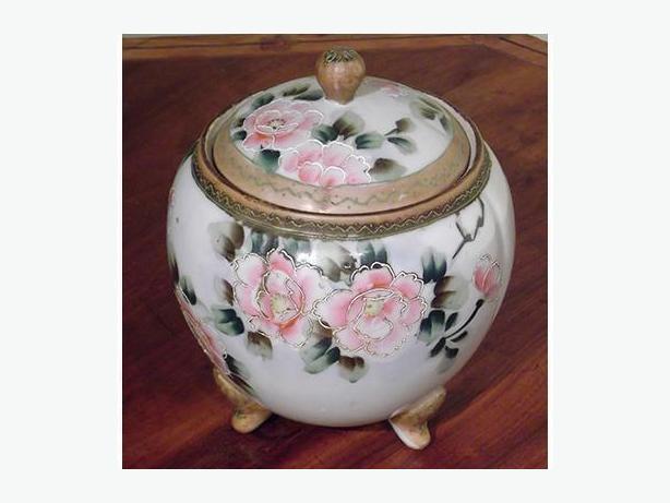 Nippon Biscuit Jar