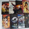 Eight Chinese Movies - Martial Art - Shaolin - Shoguns