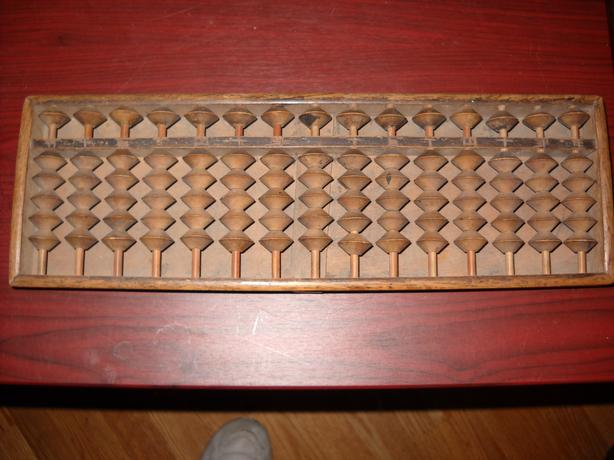 4U2C VINTAGE CHINESE CALCULATOR WITH BEADS