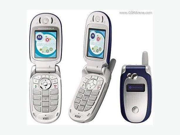 Used Motorola V551 for sale