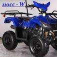 KIDS ATV, QUAD , 4X4 110 CC 50 CC