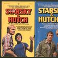 6 Starsky and Hutch Paperbacks