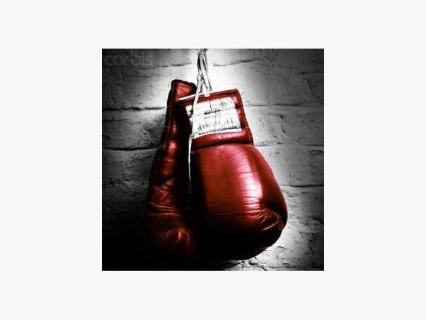 Boxing Fitness @ Ride Cyclery (1-on-1 or Group Training)
