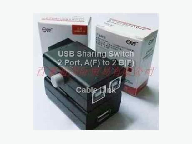 USB Printer/Scanner Sharing 2 Port Manual Switch A(F) to 2B(F)