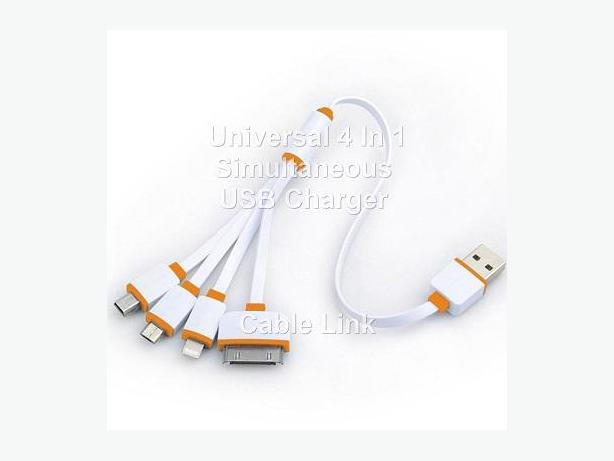 Universal 4 In 1 USB Quick Charging Cable (Simultaneously)