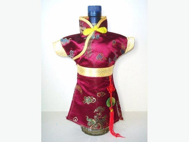 Traditional Chinese Costume Bottle Cover - Burgundy Gold