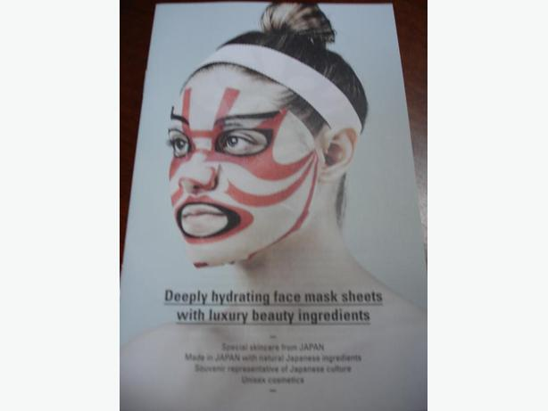 Set of 2 Brand New Japanese Kabuki Face Mask Sheets GreatFor Halloween.