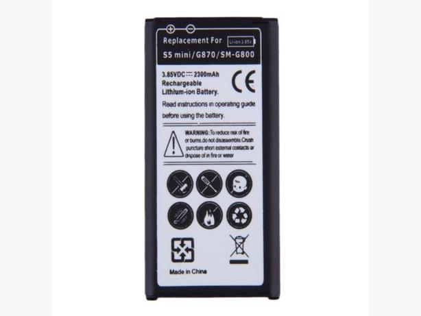 Replacement Li-ion Battery For SAMSUNG Galaxy S5 MINI 2300mAh