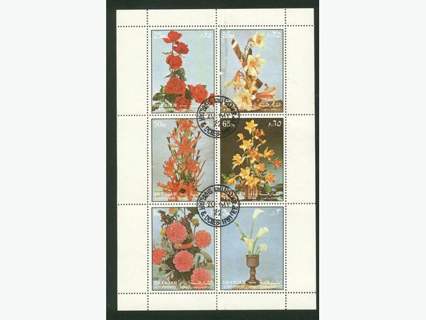 1972 Sahrajah Stamp Sheet Flowers UAE