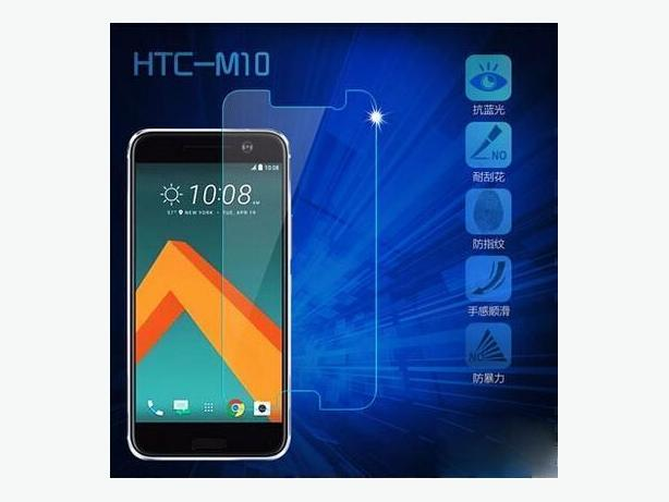 New Tempered Glass Screen Protector For HTC One 10 M10