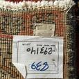 9'x5' Area Rug from Iran - $350
