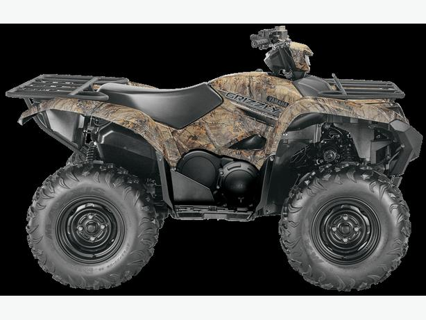 2017 Yamaha Grizzly 700