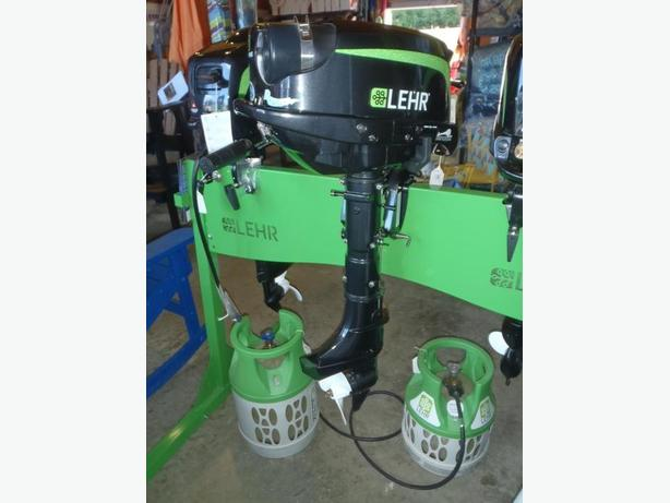 LEHR 5HP SHORT SHAFT OUTBOARD MOTOR - PROPANE