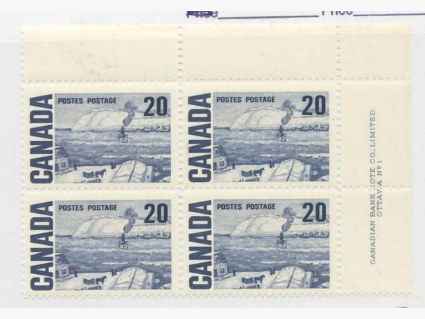 1967 Plate Block 20 Cent Blue The Ferry Canada Stamp #464