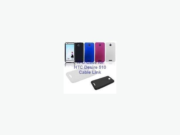 S-Line TPU Protective Case for HTC Desire 510