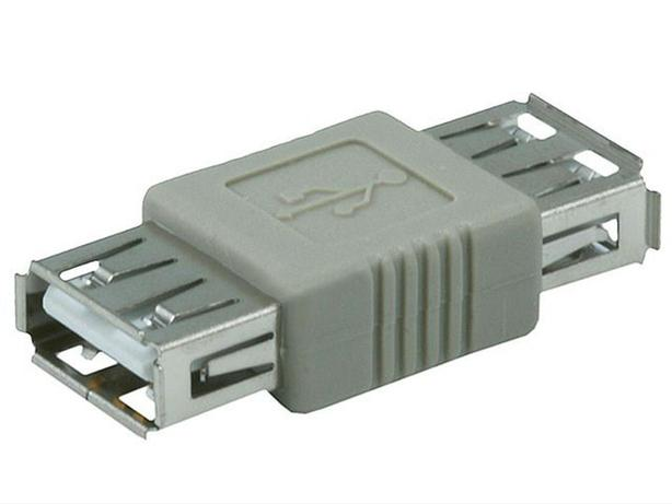 New USB 2.0 USB A (F) to USB A (F) Adapter Coupler
