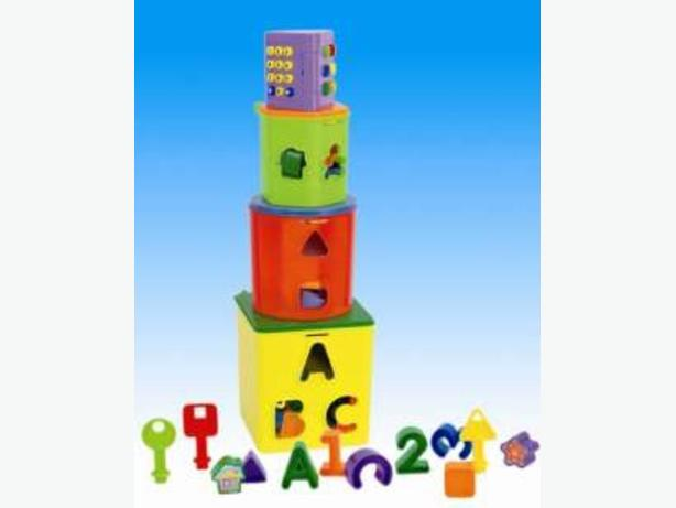 Megcos Musical Sorting & Stacking Blocks Toy