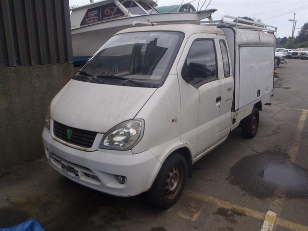 2009 Tianjin Qingyuan All Electric Cargo Van