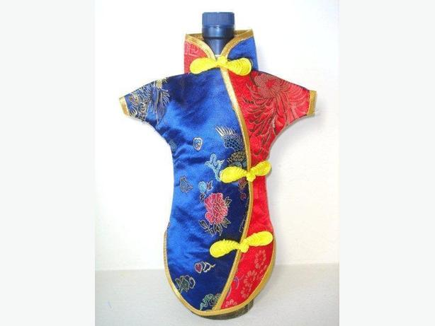 Traditional Chinese Costume Bottle Cover - Blue Red