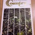 The New Book of Golden Country 1981