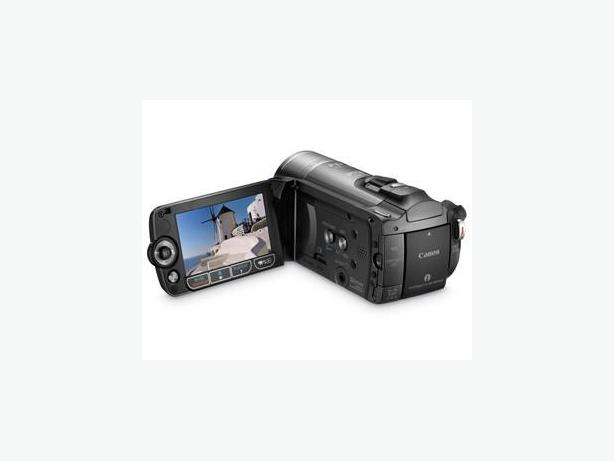 Canon Vixia HF200 Video Camera