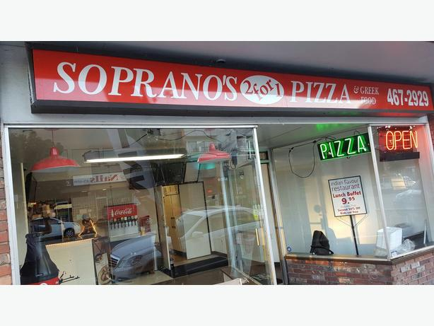 Profitable Pizza Business for sale!