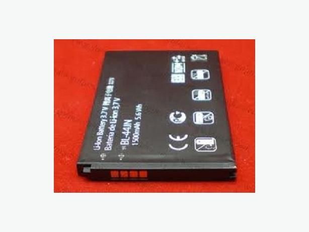 New Battery for LG Optimus P970 P690 L3 L5 E510