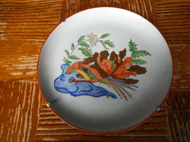 hand painted decorative plate with wire hanger