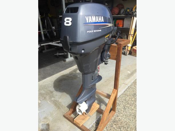 2004 8hp Yamaha