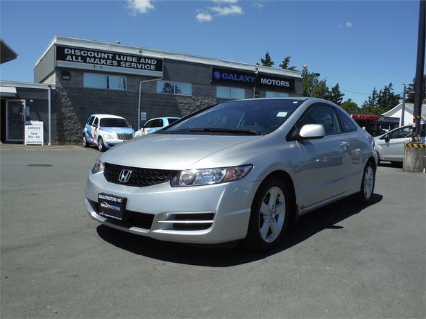 2011 Honda Civic SE Coupe - Power Moonroof, Alloy