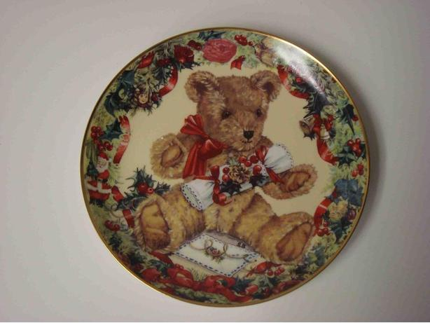 "Teddy's First Christmas 8"" Plate"
