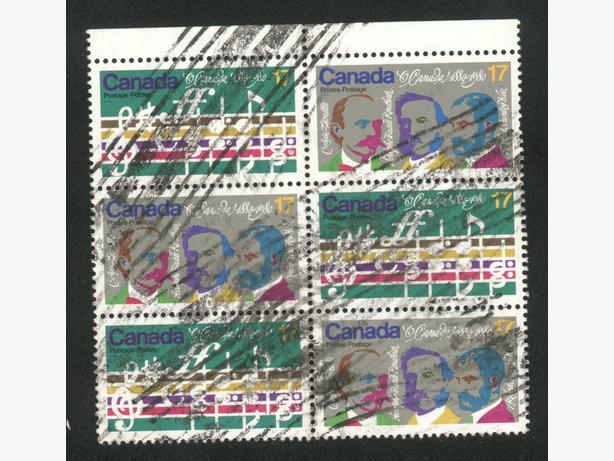 1980 Canada Stamp Block Oh! Canada Anniversary