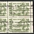 Canada Stamps Plate Blocks Group Of Seven 1960s