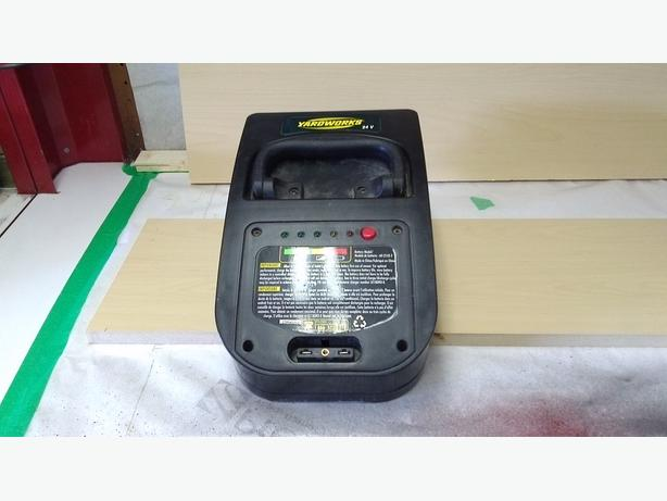 YARDWORKS 24 volt battery & charger