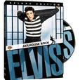 Elvis: Viva Las Vegas / Jailhouse Rock Bluray DVD