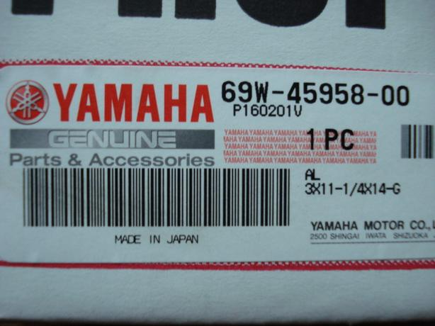 Yamaha Propellor