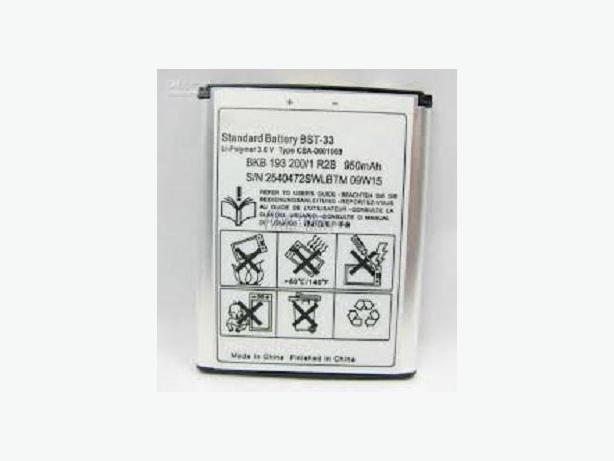 New BST-33 BST33 Battery For Sony Cell Phones