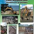 Foundation, structure, underpinning, etc
