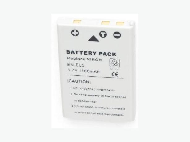 Replacement Battery for Nikon ENEL5 EN-EL5