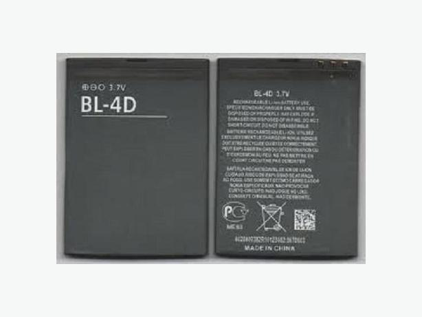 New Replacement Battery for Nokia BL-4D