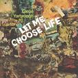 Glenn Yarbrough LPs - Late Sixties Folk