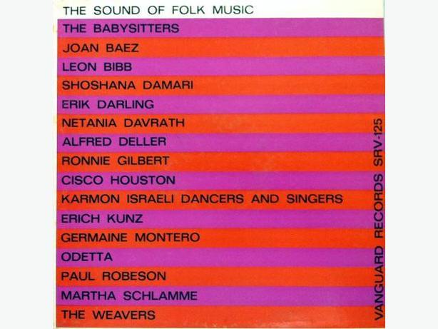 Sixties Folk Compilations LPs