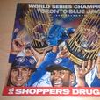 Vintage Toronto Blue Jay World Series Calendar