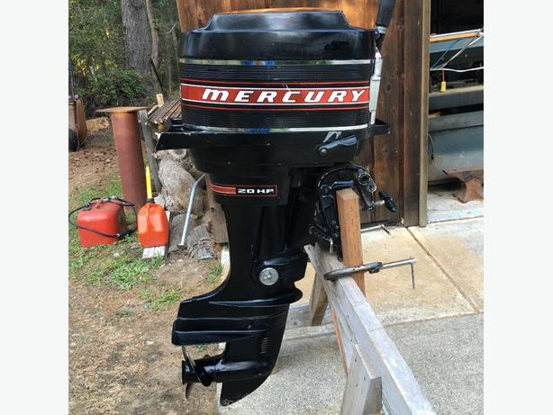 outboard motor reduced