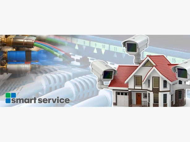 Security Cameras, CCTV,Home security and IT networking
