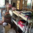 Garage Sale Saturday Oct 1 9-2